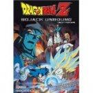 dragon ball z - bojack unbound uncut movie DVD 2004 fumination used mint