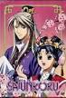 story of saiunkoku - season one part 1 DVD 3-disc set geneon fumination used mint