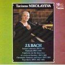 tatiana nikolayeva - bach - italian concerto etc CD 1991 Mezhdunarodnaya Kniga used mint