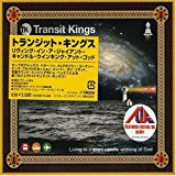 transit kings - living in a giant candle winking at god CD 2006 victor japan 14 tracks used mint