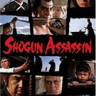 shogun assassin DVD 2006 animeigo 85 minutes color