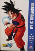dragon ball z kai part one and part two episodes 1-26 on 4 DVDs fumigation used mint
