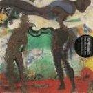 sprung aus den Wolken - round and around CD 1991 Les Disques Du Soleil Et De L'Acier used mint