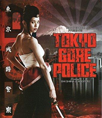 tokyo gore police starring eihi shiina bluray + dvd 2008 fever dreams tokyo shock 109 minutes used