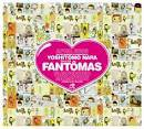 fantomas - suspended animation CD 2005 ipecac recordings 30 tracks used