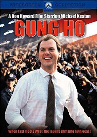 gung ho - ron howard film starring michael keaton DVD widescreen 2002 paramount 112 mins new