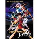 devil hunter yokko complete collection volume 2 DVD 2-discs 2002 ADV used mint