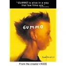 gummo - nick sutton + jacob sewell DVD 95 minutes region 1 used mint