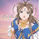 ah! my goddess - original soundtrack from the movie CD 2002 pioneer japan 27 tracks used mint