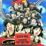 tylor the irresponsible captain sound note 1 yeah! yeah! yah! CD SM records 15 tracks