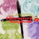 those who hunt elves - character's songbook CD ever anime 8 tracks used mint