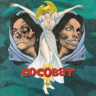 cocobat - struggle of aphrodite CD 1995 toy's factory japan TFCC-88032 used mint 12 tracks