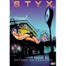 styx - return to paradise DVD 1999 paradise pals CMC international used mint