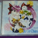 di gi charat - CD drama 2000 ever anime used mint