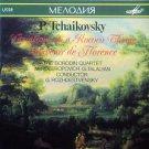 Tchaikovsky variations on a rococo theme, souvenir de florence - borodin quartet CD 1991 melodiya