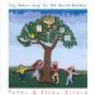 peter & ellen allard - sing shalom: songs for the jewish holidays CD 1997 music 14 tracks used mint