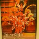 chinese golden dragon acrobats DVD 2005 70 minutes used mint
