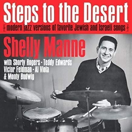 shelly manne - steps to the desert CD 2004 fantasy contemporary 14 tracks used mint