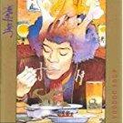 jimi hendrix - voodoo soup CD 1995 MCA 14 tracks used mint