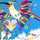 ooioo - feather float CD 2001 birdman 11 tracks used mint