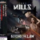 tony mills - beyond the law CD 2019 avalon made in japan used