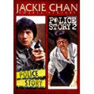 police story + police story 2 - jackie chan DVD 2010 shout fortune star media NR used mint