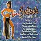 cocktails in the cantina - evil genius orchestra CD 1999 oglio entertainment 13 tracks used like new