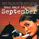 four days in september - music from miramax motion picture - stewart copeland CD 1998 milan like new