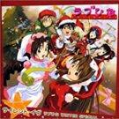 love hina winter special CD 2003 king records japan 14 tracks used mint obi strip included