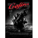 gojira / godzilla king of the monsters - collector's edition DVD 2-discs 2006 used like new