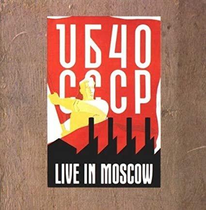 UB40 - live in moscow CD 1987 dep international virgin A&M 13 tracks used like new