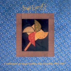 bright eyes - a collection of songs written and recorded 1995 - 1997 CD 1997 saddle creek like new
