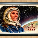 """Yuri Gagarin First Man in Space Memorabilia Signed Autographed Print Photo 3 h35 A2 16.5x23.4"""""""