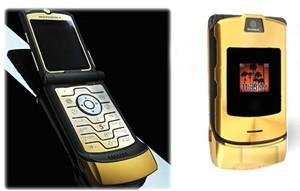 Motorola Razr V3i Gold Mobile Cellular Phone (unlocked)