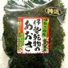 Nori - dried seaweed
