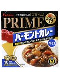 Prime Vermont Curry - Hot
