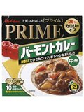 Prime Vermont Curry - Mild