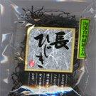 Hijiki - dried seaweed