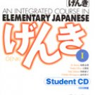 Genki Elementary Japanese Vol 1 CD set