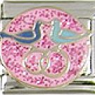 Doves and Wedding Ring Italian Charm