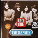 Led Zeppelin - Collection - 1CD - Rare - 14 albums, 138 songs - Jewel case