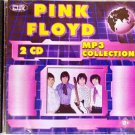 Pink Floyd - Collection - 2CD - Rare - 16 albums - Jewel case