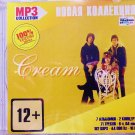 Cream - Collection - 1CD - Rare - 7 albums, 71 songs - Jewel case