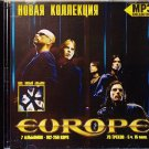 Europe - Collection - 1CD - Rare - 7 albums, 76 songs - Jewel case