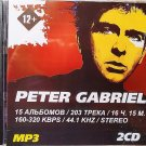 Peter Gabriel - Collection - 2CD - 15 albums, 203 songs - Rare - Jewelcase