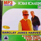 Barclay James Harvest - Collection - 2CD - Rare - 23 albums, 228 songs - Jewel