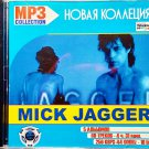 Mick Jagger - Collection - 1CD - 5 albums, 60 songs - Rare -  Jewel case