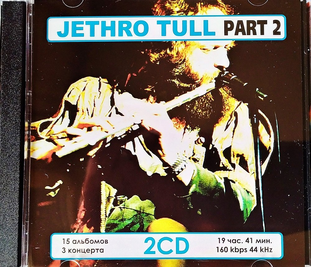 Jethro Tull Part 2 - Collection - 2CD - 15 albums, 3 concerts  - Rare -  Jewel case