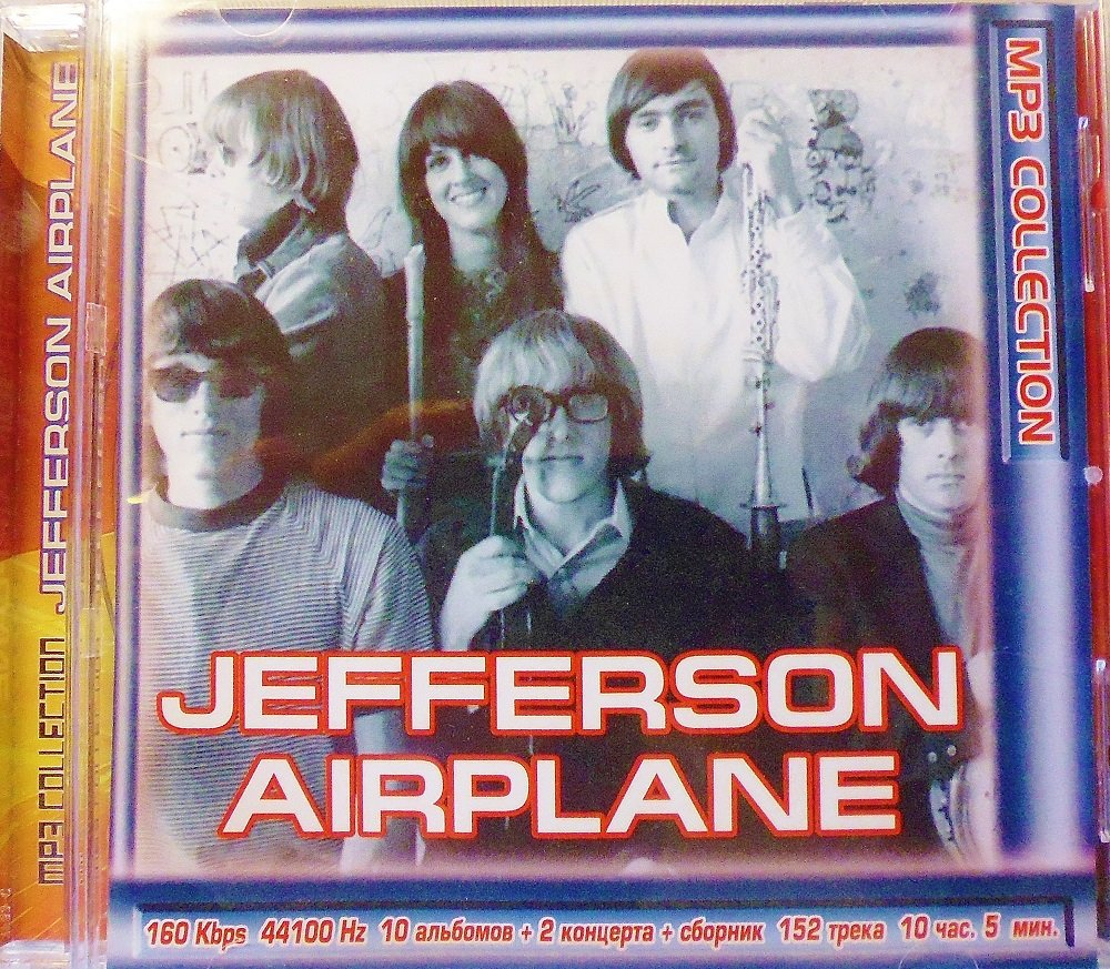 Jefferson Airplane - Collection - 1CD - Rare - 10 albums, 152 songs - Jewel case