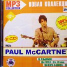 Paul McCartney Part 1 - Collection - 2CD - Rare - 18 albums, 294 songs - Jewel case